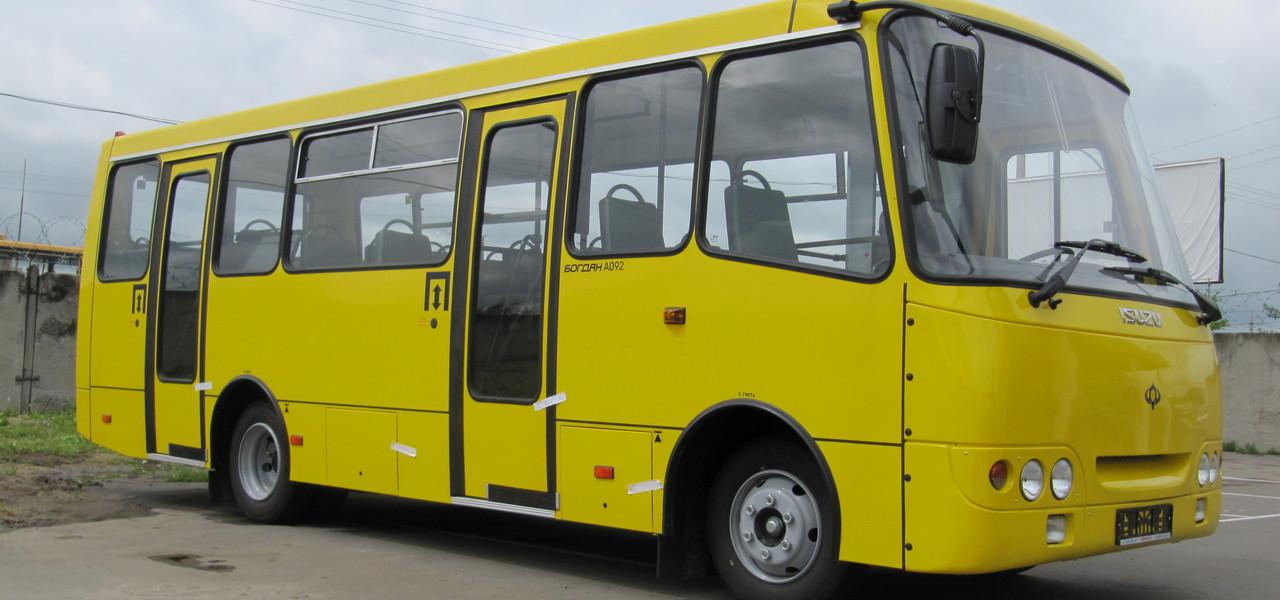 slide-700-1